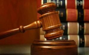Апелляционное производство по уголовным делам