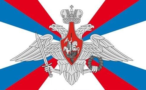 Грибоедовский дворец бракосочетания официальный сайт