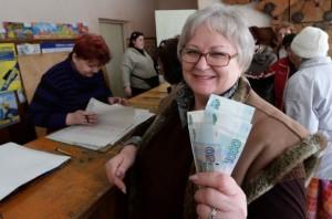 Индексация пенсии в 2015 году в россии