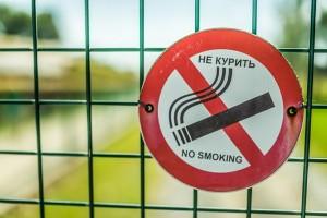 Чем наказуемо курение в общественных местах