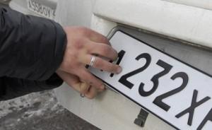 Кража автомобильных номеров статья