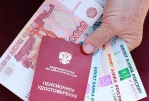 Закон о страховых пенсиях в российской федерации