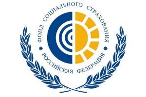 Новые правила заполнения формы ФСС за 9 месяцев 2015