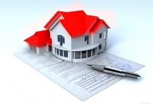 Государственная регистрация права собственности на недвижимое имущество