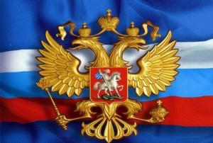 Гражданский процессуальный кодекс РФ 2015 года
