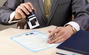 индивидуальный предприниматель является юридическим или физическим лицом