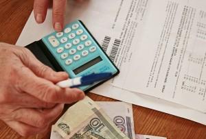 Как оформить субсидии на оплату коммунальных услуг