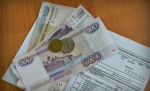 Где оформить субсидии на оплату коммунальных услуг