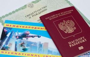 Как оплатить госпошлину за загранпаспорт в 2015 году