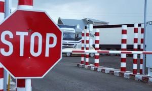 Как проверить, запрещен ли вам выезд за границу