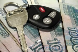 Выплата компенсации за использование личного автомобиля