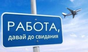 Срок отпуска без сохранения заработной платы