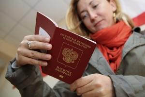 Замена загранпаспорта после замужества