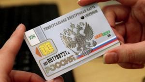 Замена банковской карты после замужества