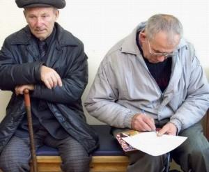 Расчет пенсии по возрасту в 2015 году