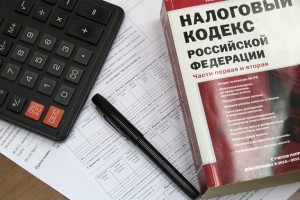 Расчет налога на имущество физических лиц