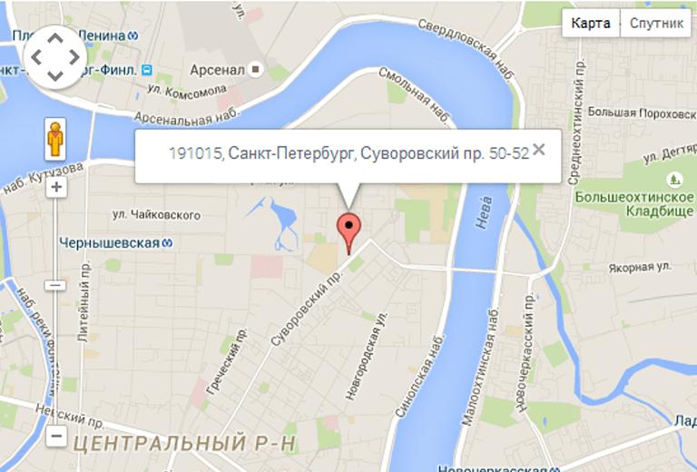 Арбитражный суд Санкт-Петербурга и Ленинградской области на карте
