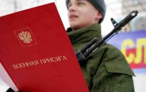 Положение о порядке прохождения военной службы с комментариями