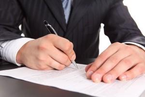 Соглашение и приказ о расторжении трудового договора