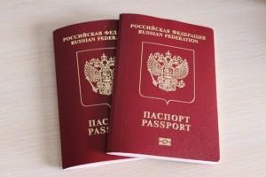Россияне будут получать два загранпаспорта одновременно