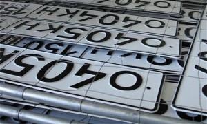 сколько стоит поставит машину на учет 2015
