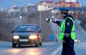 Узнать о лишении водительского удостоверения