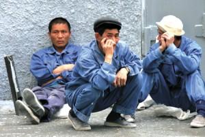 Уведомление о приеме иностранца на работу 2016