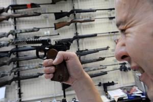 """Федеральный закон """"Об оружии"""" в новой редакции 2016 года"""