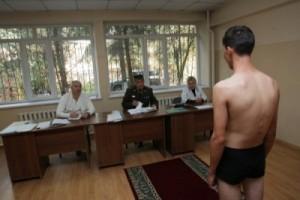 Положение о независимой военно врачебной экспертизе