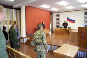 Как обжаловать постановление военного суда