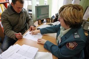 Сроки постановки на учет в налоговом органе