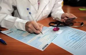Как правильно заполнить больничный лист в 2016 году?