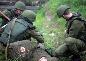 Военная травма после увольнения