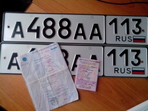 Регистрация нового автомобиля в гибдд 2015