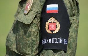 Изображение - Порядок применения дисциплинарных взысканий военнослужащих kakie-sushhestvuyut-disciplinarnye-vzyskaniya-dlya-voennosluzhashhix-2-300x192