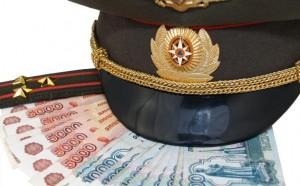 Какие выплаты при увольнении военнослужащего