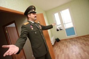 Социальное пособие военнослужащим