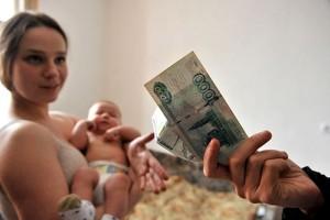 Размер выплаты алиментов на двоих детей