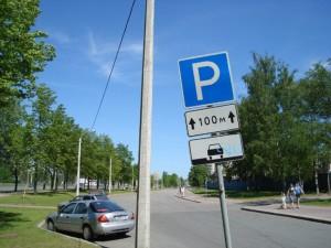 Оспорить штраф за неправильную парковку