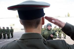 Получить консультацию военного юриста
