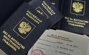 Кто может свободно воспользоваться упрощенным порядком для получения вида на жительство в РФ?