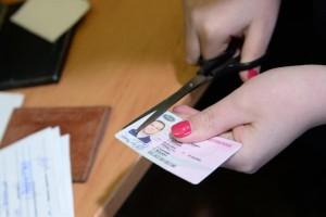 Лишение водительских прав за долги 2016