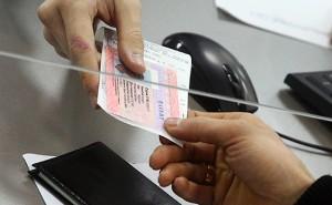 Патент на работу иностранному гражданину 2015