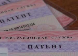 Срок действия патента на работу иностранного гражданина