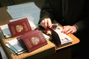 Почему возникла путаница в понятиях прописки и регистрации?