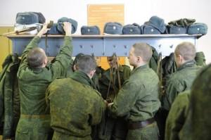 Понятие дисциплинарной ответственности военных