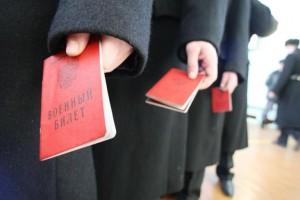 Правовая защита военнослужащих и призывников