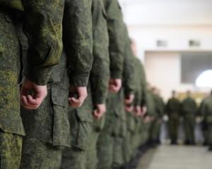 Понятие преступлений против военной службы
