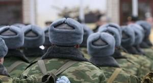 Характеристика преступлений против военной службы