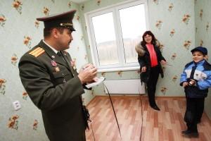 Приватизация квартиры бывшим военнослужащим
